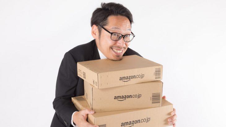 Amazonで人気のロジクールのウェブカメラは?価格も比較してみた。